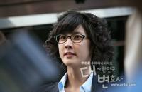 大韓民国弁護士1話-2