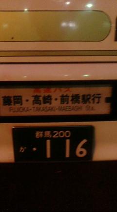 20080704192843.jpg