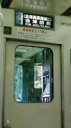 20081112121051.jpg