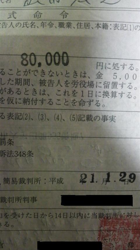 2009012910110000.jpg