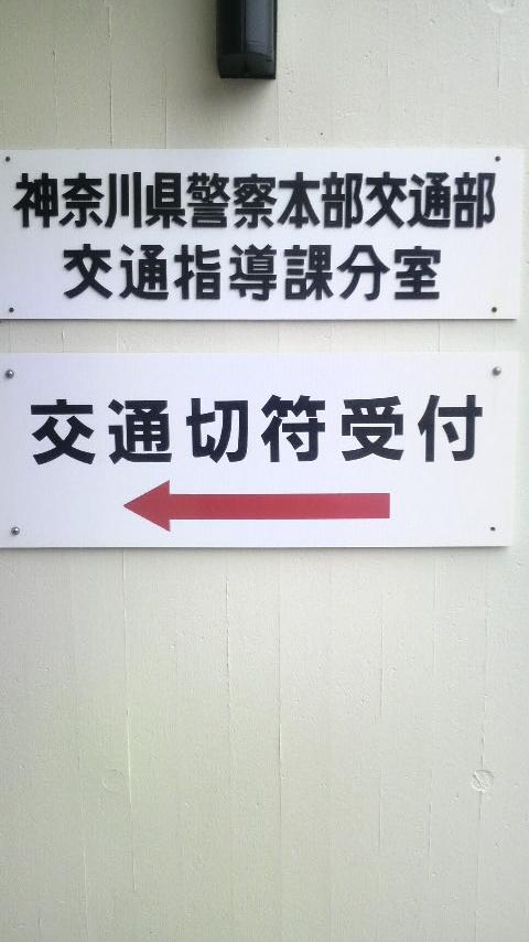 2009012910180001.jpg