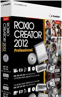 Roxio 3d photo creator activation code
