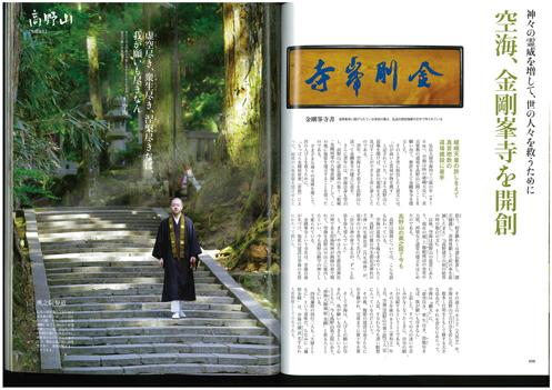 仏像探訪5
