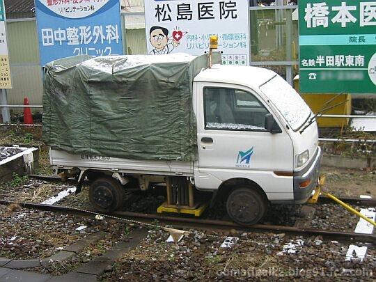 名鉄常滑線-大田川