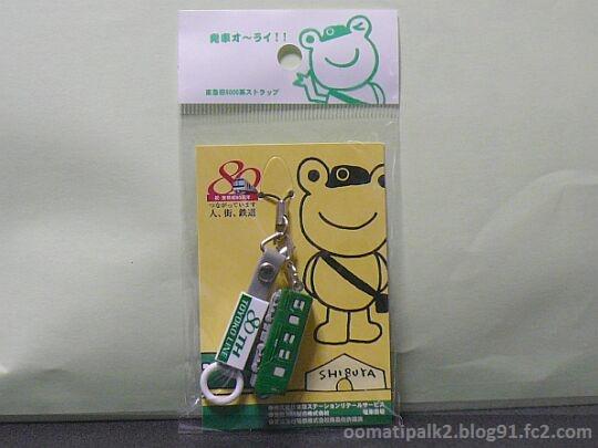 Panasonic_P1030175.jpg