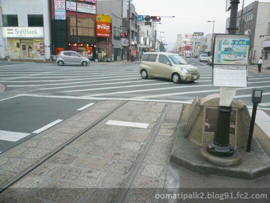 Panasonic_P1030933.jpg