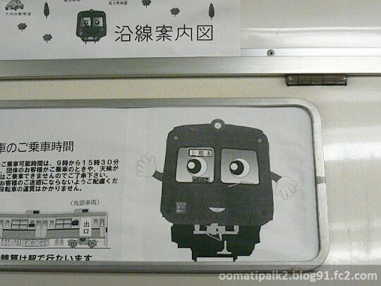 Panasonic_P1030967.jpg