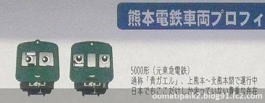 Panasonic_P1030994.jpg
