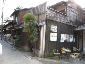 kyokoyado_201201202.jpg