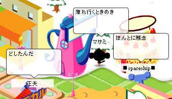 20061230004356.jpg