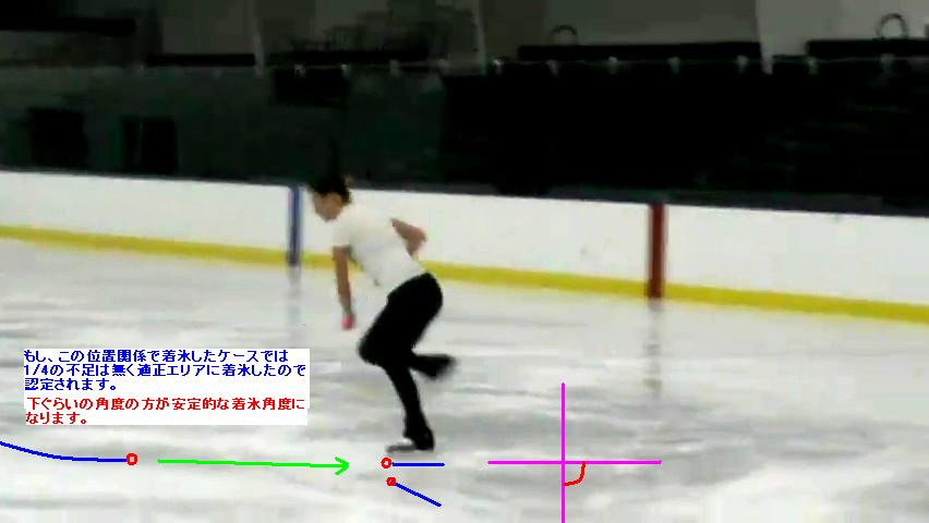 My Triple Axel!!!!!!!!.flv_000006685