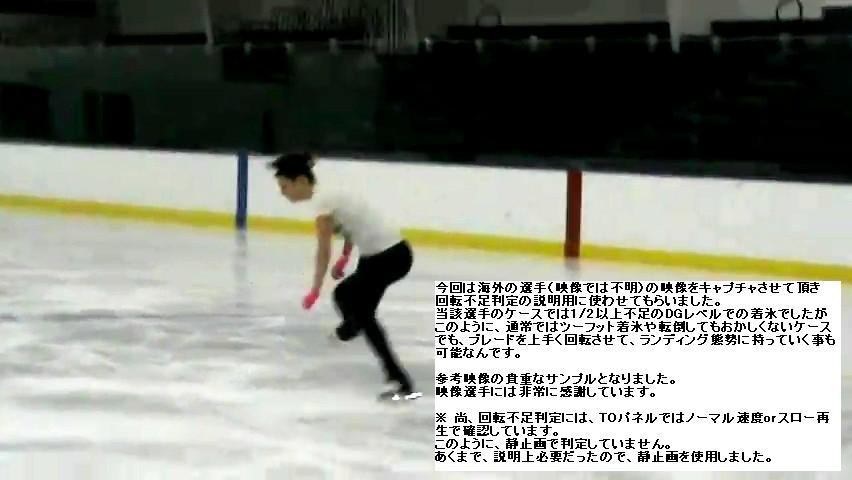 My Triple Axel!!!!!!!!.flv_000006752