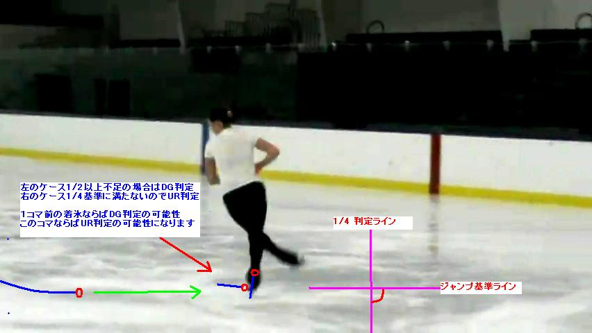 My Triple Axel!!!!!!!!.flv_000006618