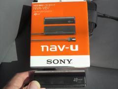 VIC対応ビーコンユニット NVA-VB7