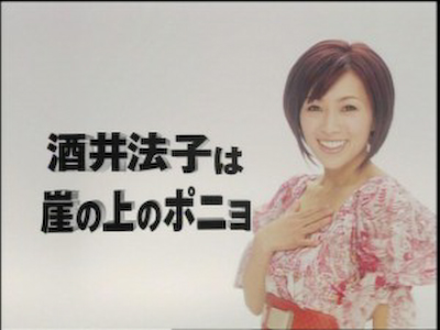 090720-tsutaya-sakai1-300x225.jpg