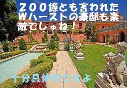 20080106_01.jpg