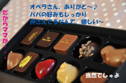 DSC_5581.jpg