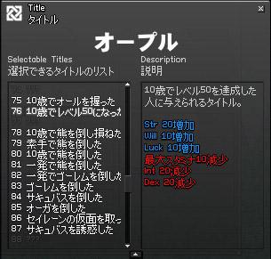 10-50-2.jpg