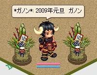 010104