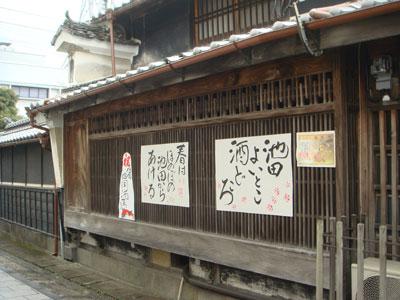 sake_001.jpg
