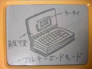 20081210203130.jpg
