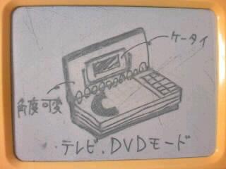 20081210203132.jpg