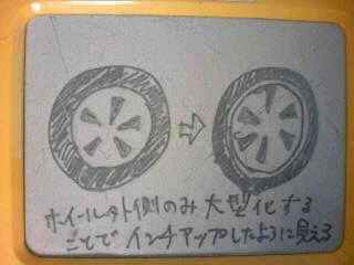 20081230173146