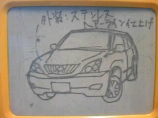 20090120075158.jpg