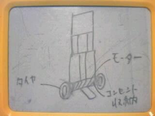 20090417073656