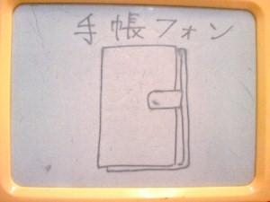 TS3E8450_300x225.jpg