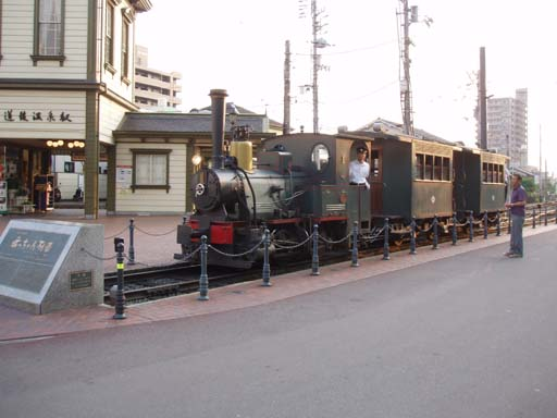 道後温泉 坊ちゃん列車2