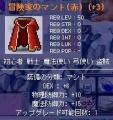 sozai1.jpg