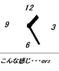 tokei1.jpg