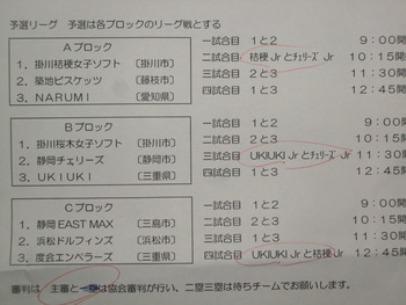 2009_090410001[1]