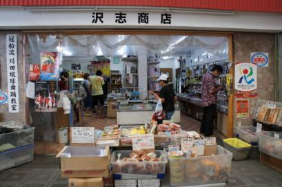 沖縄食材がいっぱい
