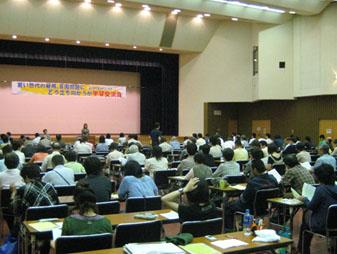 木津川雇用集会6