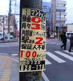 20051208090351