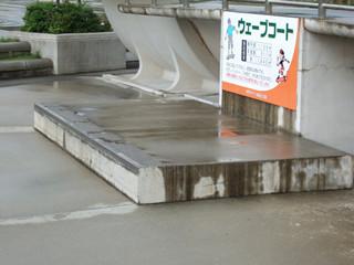 ウチノ海スケートパーク 08-6-29 雨3
