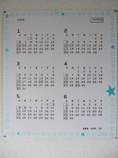 HUMORカレンダー1