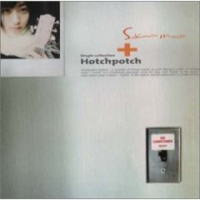 Hotchpoth