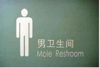mole.jpg