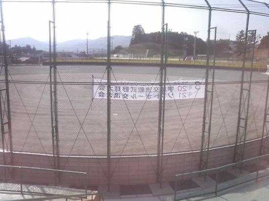 多気スポーツ公園7