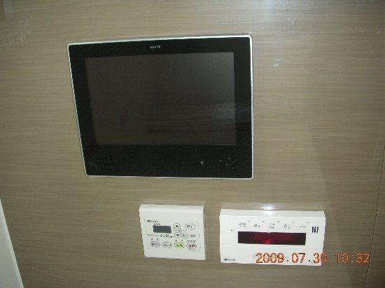 高正工務店 1階風呂テレビ
