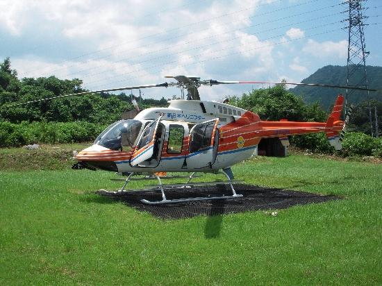 550航空写真(H21年8月4日撮影) 001.jpg