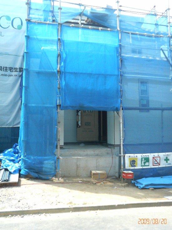 生協モデル入り口(H21年8月20日)