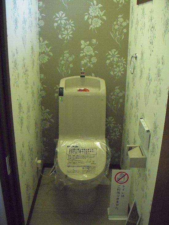 19番6モデルハウス(H21年10月10日撮影) 2階トイレ550