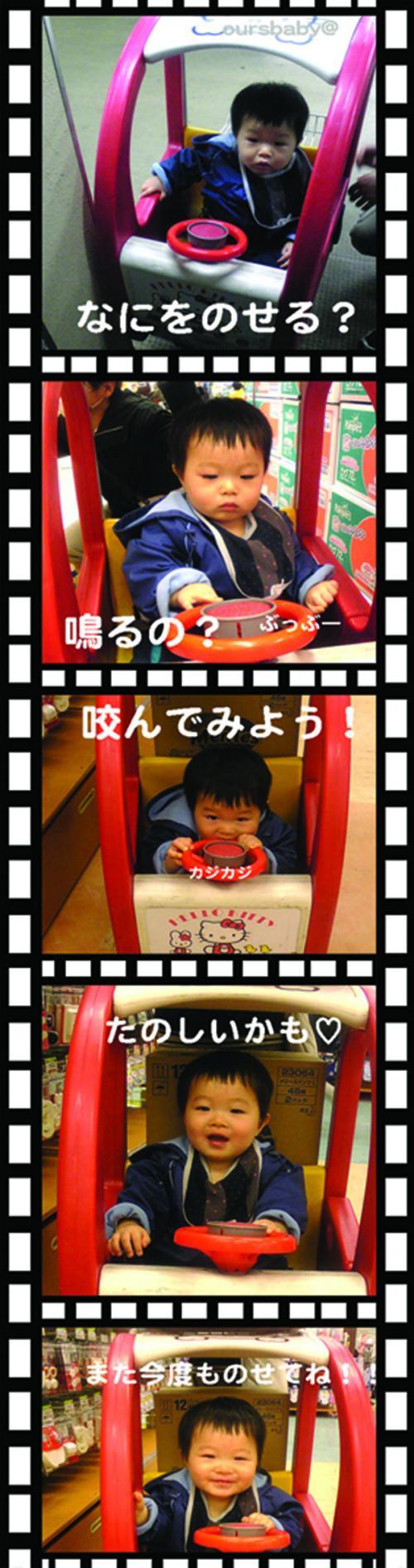 shopping_convert_20090405181335.jpg
