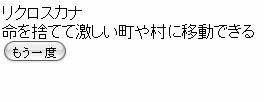 Fuse000028.jpg