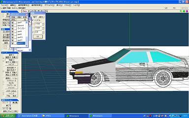 EasyCapture3.jpg