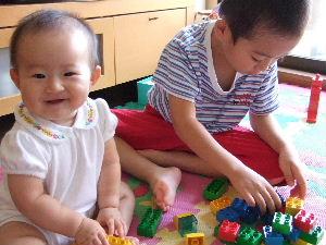 「お兄ちゃんと一緒に遊ぶのって、楽しい!」